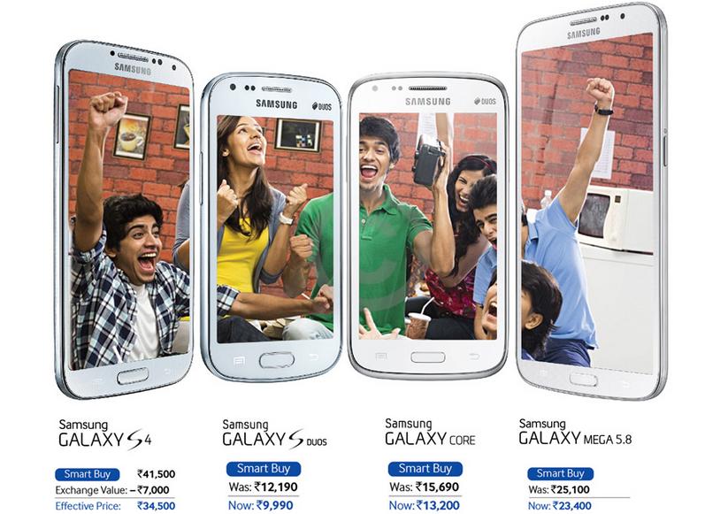 Samsung Galaxy Series Discount