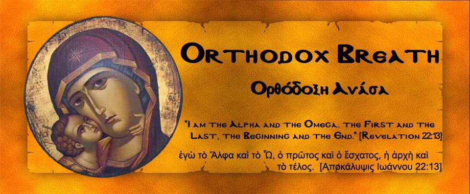 Orthodox Breath