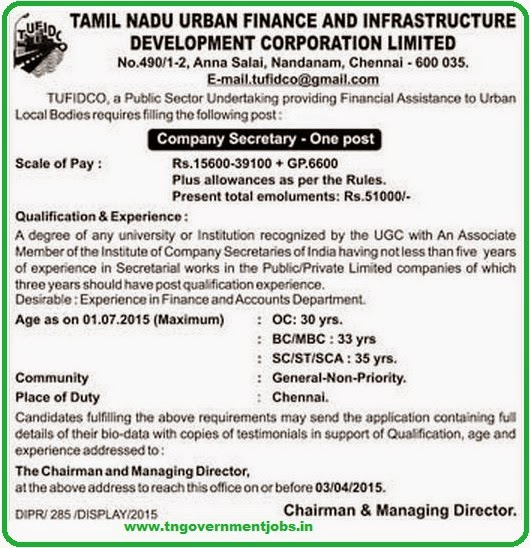 Urban Finance and Infrastructure Development Corporation Ltd (TUFIDCO) Company Secretary Recruitments (www.tngovernmentjobs.in)