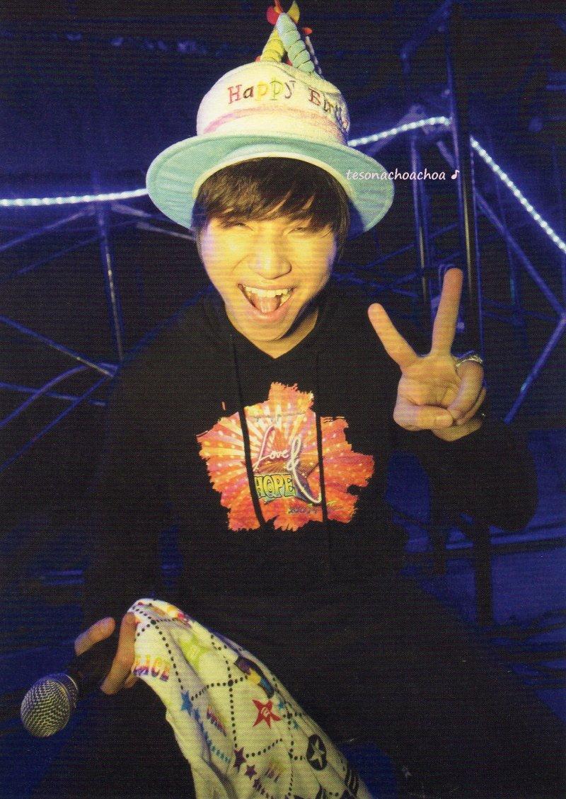 Daesung Photos Daesung25