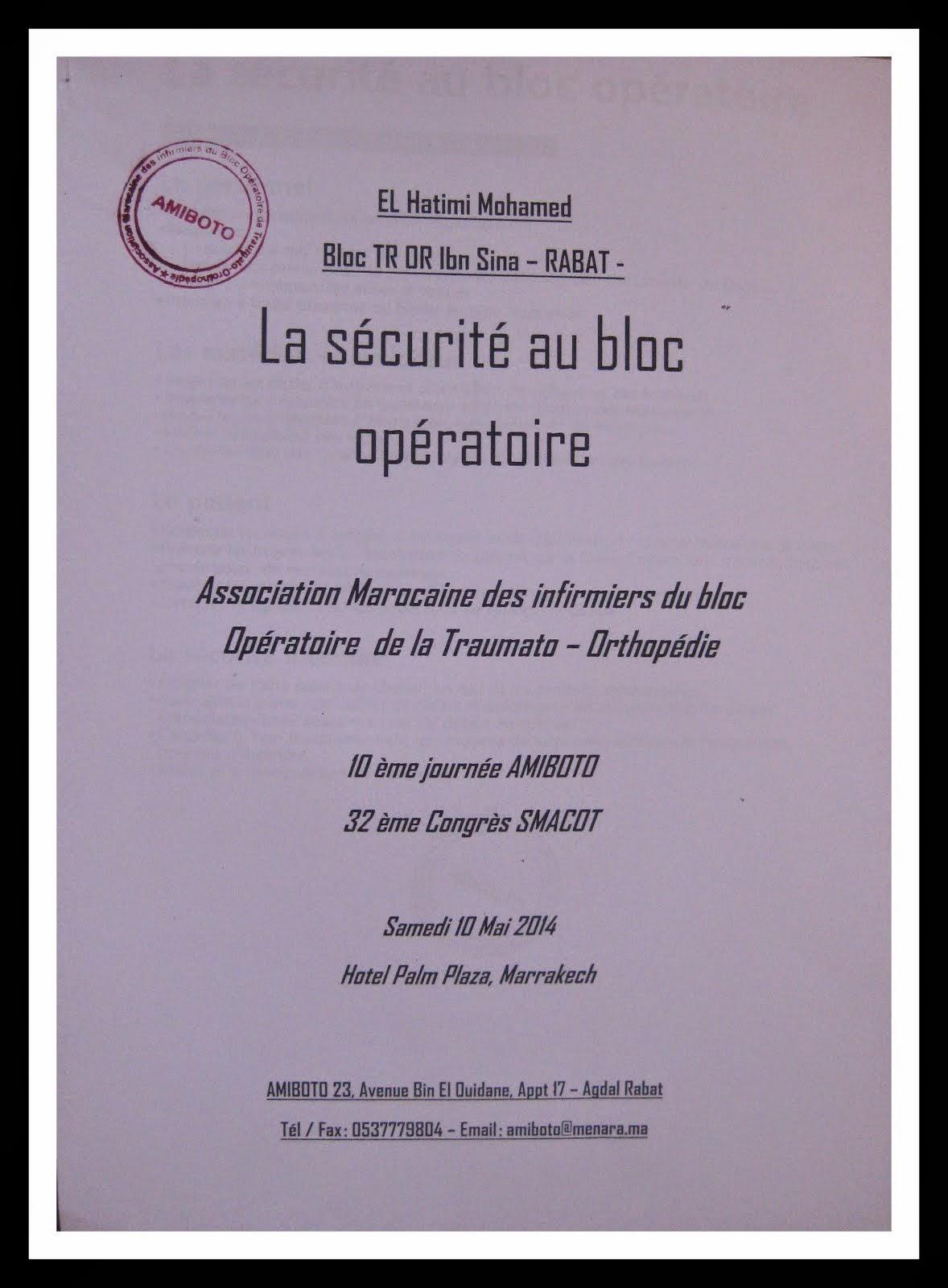 LA SECURITE AU BLOC OPERATOIRE