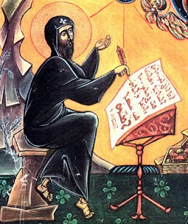 القديس مار افرآم السُرياني- قيثارة الروح