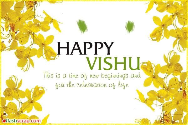 Khushi for life beautiful happy vishu malayalam greetings messages vishu 2013 greetings wonderful happy vishu cards simple happy vishu wishes photos best vishu new year wallpaper m4hsunfo