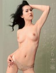 Maria Ozawa Barely Six Production