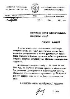 az azeri azerbaijan nkr artsakh karabakh recognize
