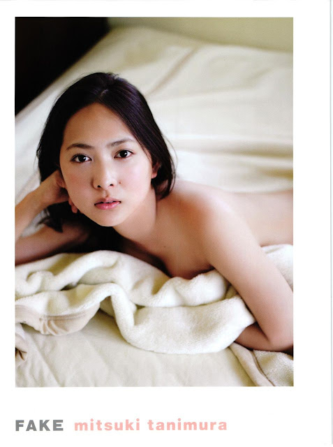FAKE 谷村美月写真集 Mitsuki Tanimura photo book scans