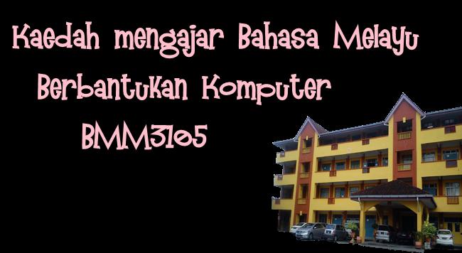 Blog Cikgu Suraya