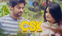 'CSK' film cast and crew about the thriller that unfolds in a mall