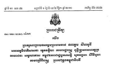 labor code 2012 vietnam pdf