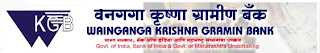 WKGB (Wainaganga Krishna Gramin Bank) Recruitment 2012 - 2013