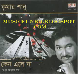 Keno ele na by kumar sanu bangla modern song puja album 2011