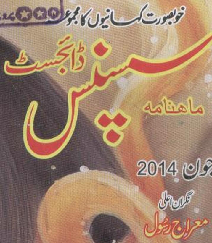 http://books.google.com.pk/books?id=dMSYAwAAQBAJ&lpg=PA3&pg=PA3#v=onepage&q&f=false