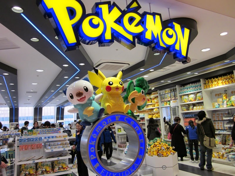 Les Peluches du Pokémon center