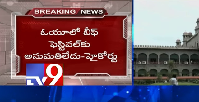 High Court denied permission for beef festival in OU, ou beef festival, beef festival