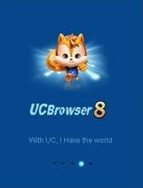 UC Browser para Celular