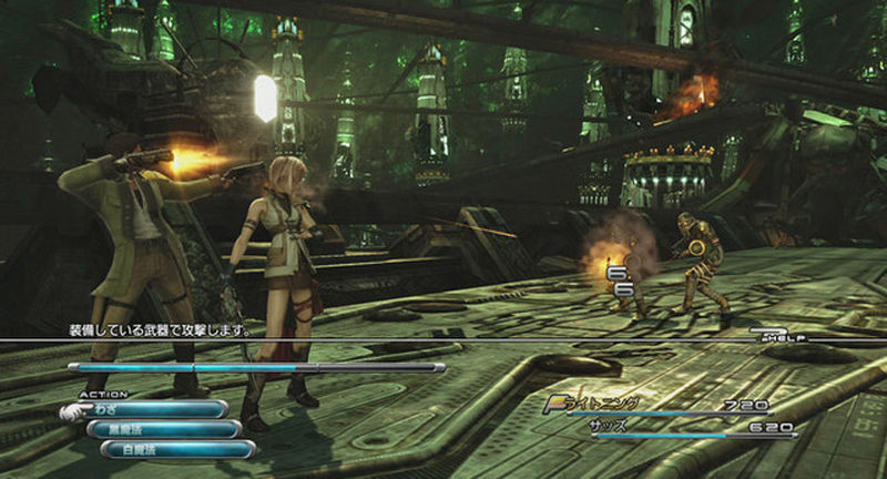 final-fantasy-xiii-gameplay-screen 7 jpgFinal Fantasy Xiii Gameplay