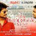 Idhu Kathirvelan Kadhal Tamil Movie Full Comedy - இது கதிர்வேலன் காதல் தமிழ் திரைப்பட காமடி !!!