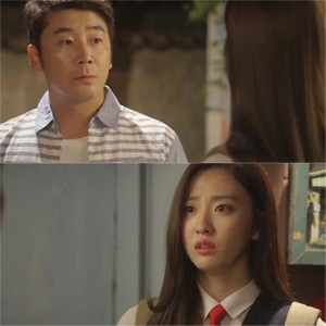 Sinopsis Drama Korea 9 Seconds Eternal Time Episode 5