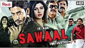 Ek Aur Sawaal (2015) Full Hindi Dubbed Movie 400MB Download
