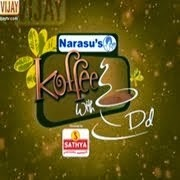 Koffee With DD – Special  – Guest Nayanthara – Episode 01 – Vijay Tv