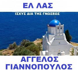 ΕΠΙΚΡΑΤΕΕΙΝ Η ΑΠΟΛΛΥΣΘΑΙ
