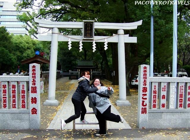 Postureo en Japon