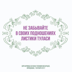 Избранная цитата