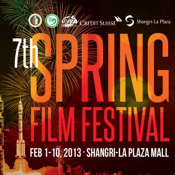7th Spring Film Festival
