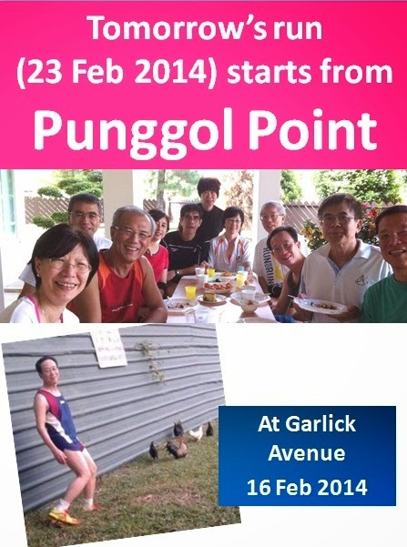 23 Feb 2014 run from Punngol Point