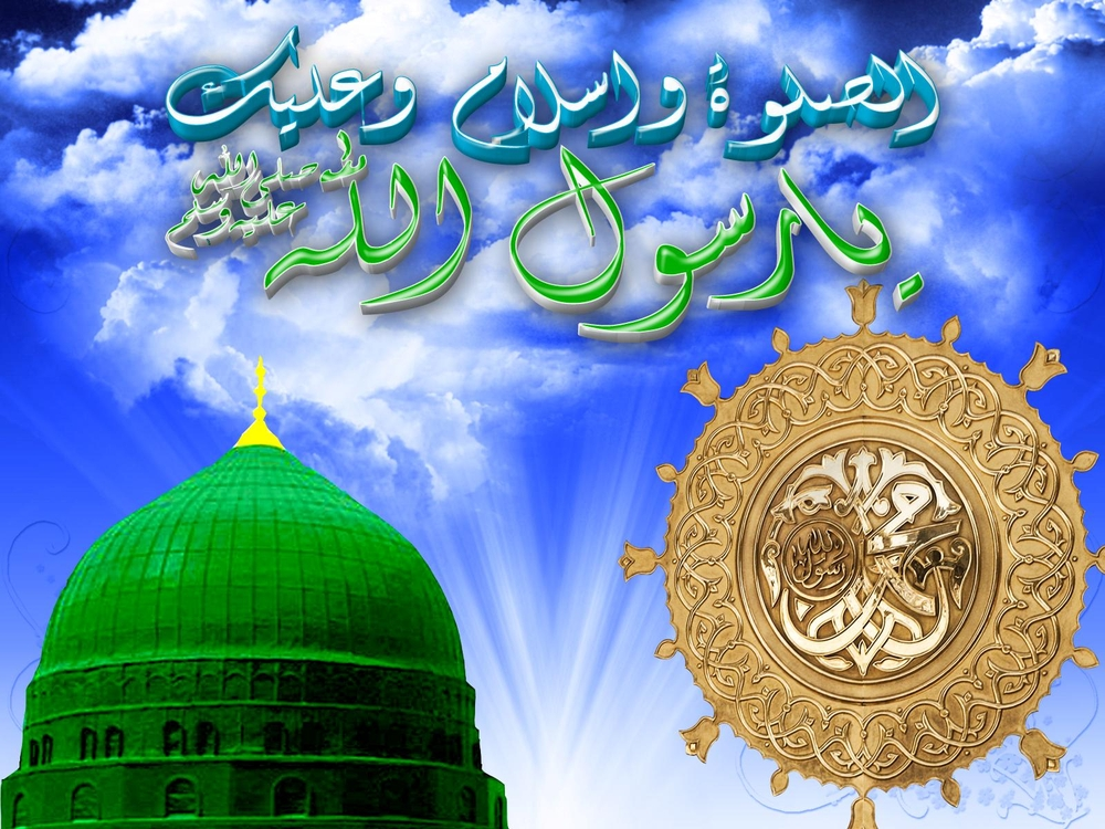 Ya Allah Ya Muhammad Ya Ali Wallpapers The Islamic Downloads:...