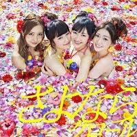 Lyric AKB48 - Sayonara Crawl
