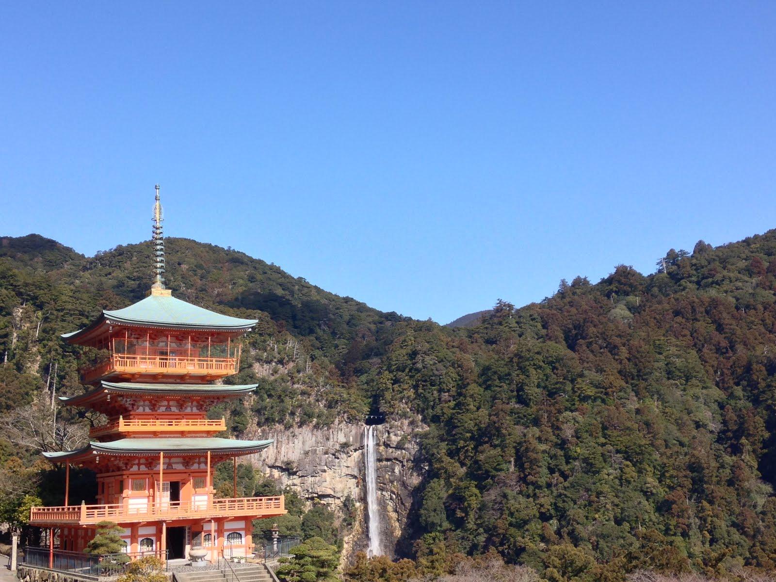 熊野、青岸渡寺と那智の滝