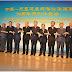 Hội nghị thượng định Bộ trưởng thượng định các nước Asean và Trung Quốc