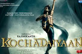 """Kochadaiyaan-Rajnikanth-images-1"""""""