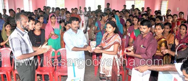DYFI, Vijayolsavam, Kundamkuzhi, Students, Kasaragod, Kerala, Malayalam news, Kasargod Vartha, Kerala News, International News, National News, Gulf News, Health News, Educational News, Business News, Stock news, Gold News