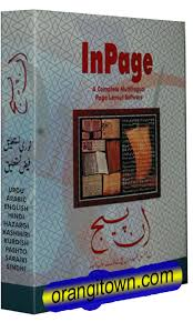Urdu Inpage 2009 Free Download for Windows