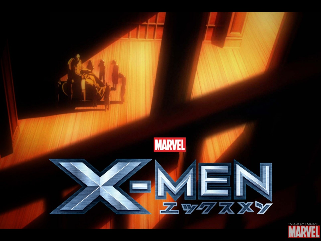 X-Men Anime Assistir Online