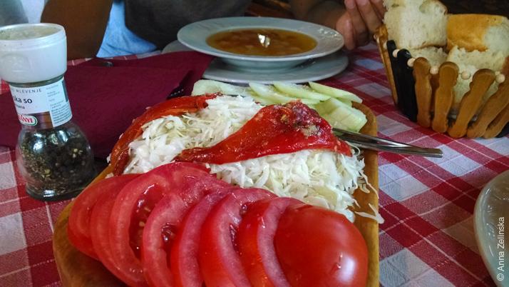 Овощное ассорти, «Кужина»