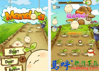 Mandora APK / APP Download、Mandora Android APP 下載,好玩的 蔓陀蘿 APP 遊戲