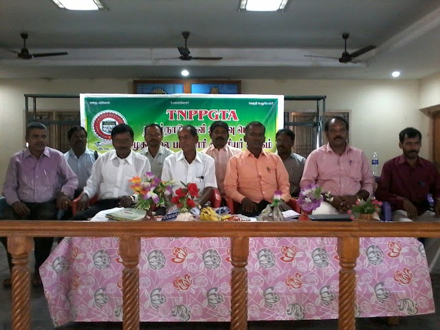 TNPPGTA -  TODAY'S STATE LEVEL  GENERAL BODY MEETING PHOTO'S HELD AT TRICHY