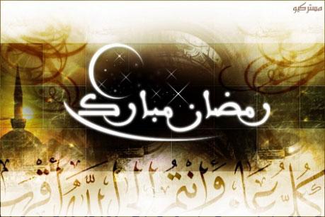 Jadwal Puasa Ramadhan 1433 H 2012 Terlengkap Semua Kota Indonesia