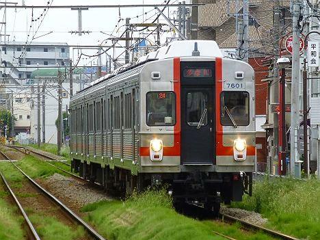 東京急行電鉄多摩川線 多摩川行き2 7600系7601F(歌舞伎塗装)