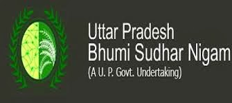 UPBSN Recruitment 2014
