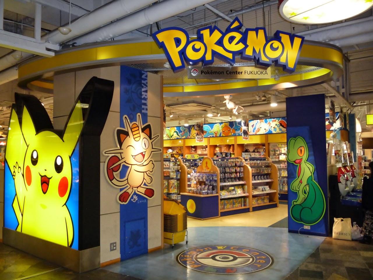 Pok mon center la boutique en ligne il tait un geek for Boutique center
