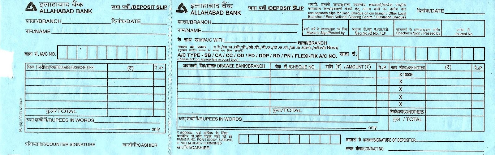 Marvelous Indian Bank Pay In Slips For Cash/Instrument Depositions On Pay In Slips