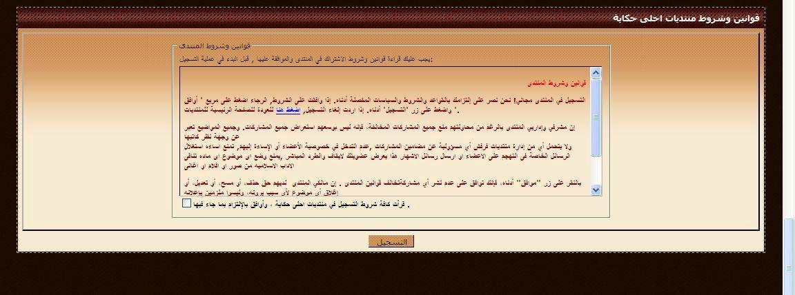 حصرى : اروع استايل اسلامى فى تاريخ احلى منتدي 2112_md_13482786151