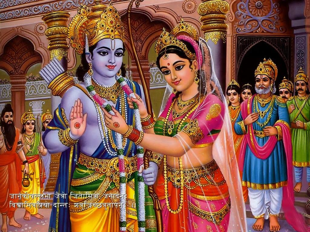 Image result for राम और सीता जी के विवाह