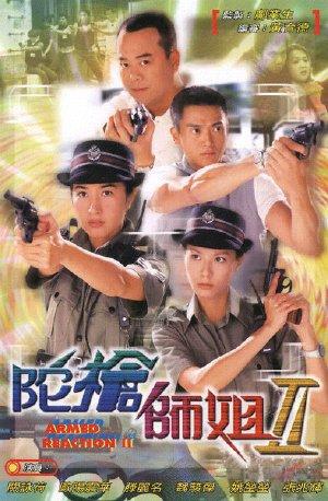 phim Lực Lượng Phản Ứng 2 - Armed Reaction 2