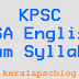 Kerala PSC HSA English Exam Syllabus 2015