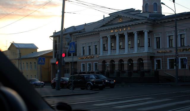 центр Томска, вечер